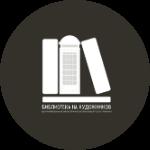 Библиотека-филиал № 10