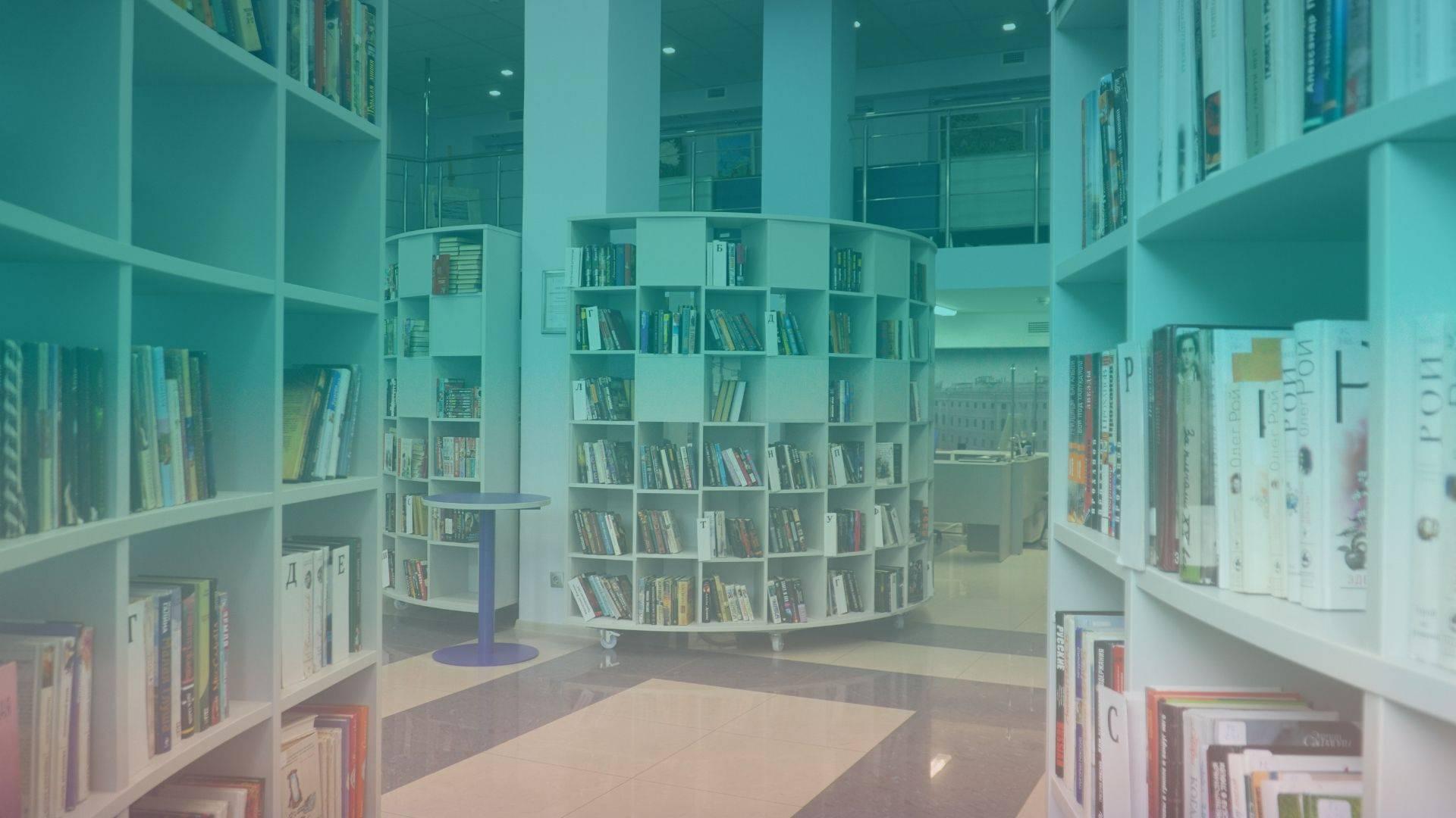 Новое пространство в Библиотеке «Книга во времени»