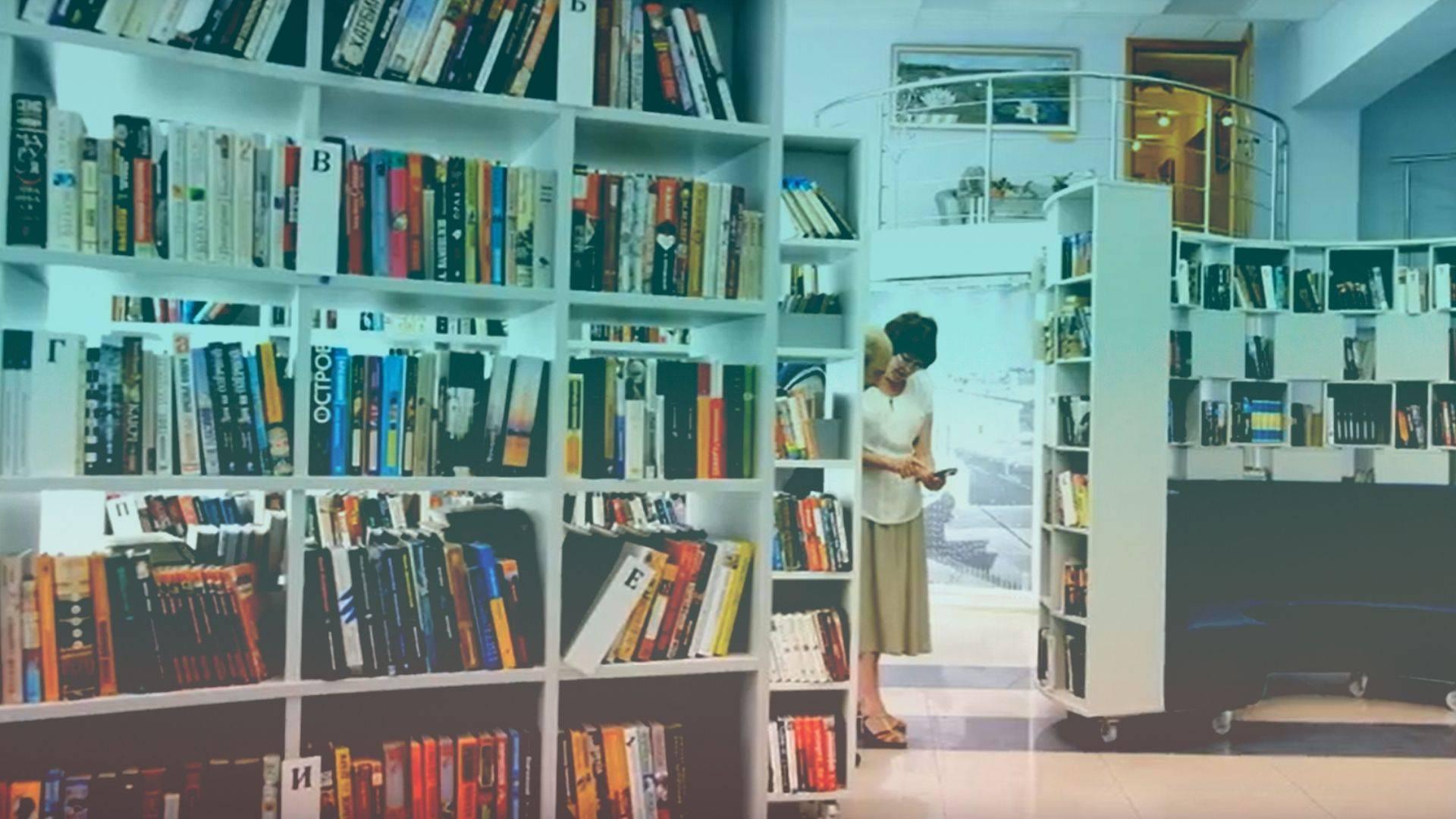 О библиотеке «Книга во времени»